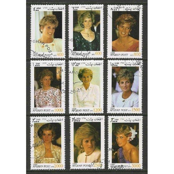 Afghanistan 1998 Princes Diana Memorial Issue