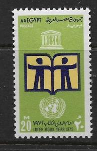 EGYPT, 910, MNH, UNESCO