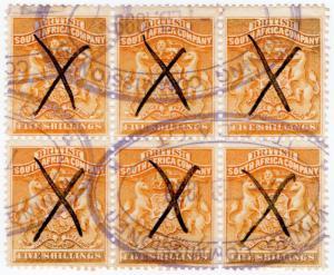 (I.B) Rhodesia/BSAC Revenue : Duty Stamp 5/- (Umtali Mining Commissioner)