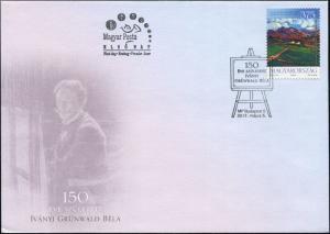 Hungary. 2017. Béla Iványi Grünwald (Mint) First Day Cover