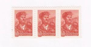 Russia 2292 MNH line 3 Steel worker 1958 (R0506)