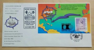 STAMP STATION PERTH Hong Kong # FDC  World Columbian stamp expo 1992 VFU