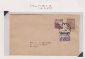 JAPANESE OCCUPATION OF THE PHILIPPINES FIRST DAY COVER 8-16 1943