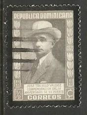 Dominican Republic 346 VFU 1023C-3