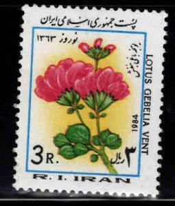 IRAN Scott 2149 MNH** stamp from 1984