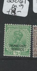INDIA CHAMBA (P0604B) KGV  SERVICE 1/2A  SG O61  MOG