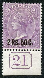 Mauritius SG81 1878 2r 50 on 5/- Bright Mauve M/M Current number example