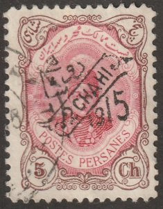Persian stamp, Scott# 538, used, hr, 5ch Rose/brown, postmark, inspected, #DC-9