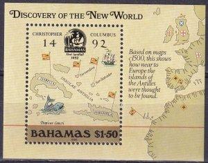 Bahamas #644  MNH  CV $11.00  (Z4467)