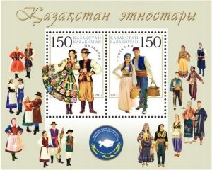 Kazakhstan 2017 MNH Stamps Souvenir Sheet Costumes Music Instruments Poles Turks
