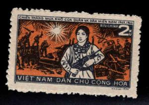North Viet Nam Scott 618A Unused Black and Orange reprint new colors  NGAI