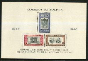 BOLIVIA C149b MNH PERF 13 SS SCV $3.00 BIN $2.00 RELIGION