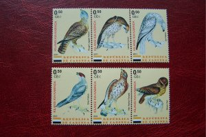 Cabinda Kabinda 2011 MNH Birds of Prey