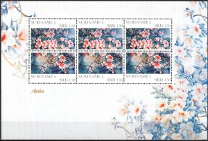 Suriname 2011 Flowers Sheet MNH