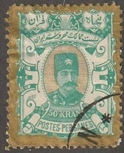 Persian stamp, Scott# 100, used, green/gold, perf 11.5 x 11.0. #lc-51