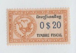 Cambodia Revenue Fiscal Stamp 1-12-21-42 - scarce-