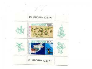 Turk. Cyprus 1983 .  VF NH