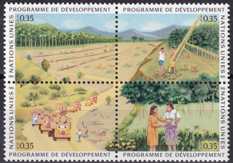 United Nations Geneva #144a  MNH CV $6.50   (Z5712)