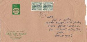 Bangladesh Overprints on Pakistan Stamps Cover ref R 17604
