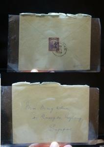 Sarawak 5c Brooke on 1939 cover Kuching cancel (6bey)