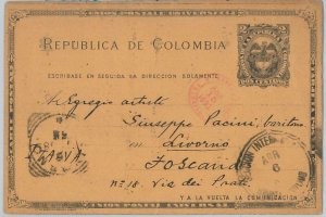 50355  - COLOMBIA -  POSTAL STATIONERY CARD:  Hinestrosa Daza to PACINI Music