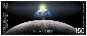 KYRGYZSTAN (KEP) / 2019 - Apollo XI: 50th Anniversary (Moon Landing), MNH