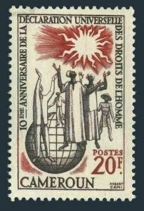 Cameroun 332,MNH.Michel 318. Declaration of Human Rights-10,1958.