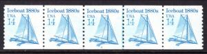 US 2134 Iceboat Strip of Five PNC Plate 2 MNH VF