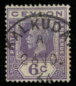 Ceylon, King George V (2793-Т)