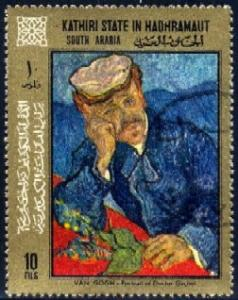 Painting by Van Gogh, Kathiri State, South Arabia stamp used