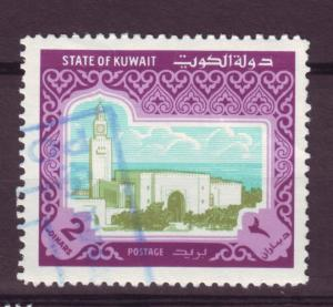 J11484 JL stamps 1981 kuwait used part of set #869 view