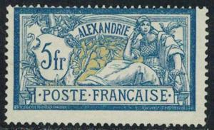 French Offices Abroad Scott Alexandria 30 Unused no gum as issued.