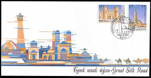 Uzbekistan 146-151, Sites on the Silk Road, 4 First Day Covers