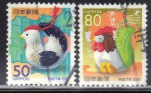 JAPAN SCOTT# 2910-11 **USED** 50y+82y 2004  YR OF THE COCK  SEE SCAN