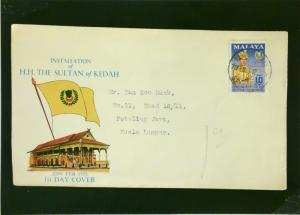 Malaya 1959 Sultan of Kedah First Day Cover Selangor CDS - Z2064