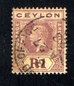 Ceylon #210, F/ VF, Used,  CV $4.25 ....  1290178
