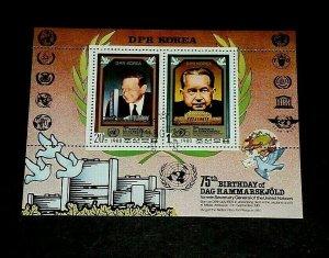 KOREA, 1980, DAG HAMMARSKJOLD, CTO, SOUVENIR SHEET/2, NICE! LQQK!