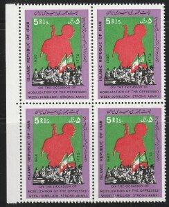 Persian stamp, Scott#2250, mint never hinged, block of 4,  #B-