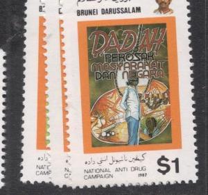 Brunei SG 401-3 MNH (4dfi)