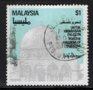 Malaysia Scott 239 Used Dome of the Rock stamp