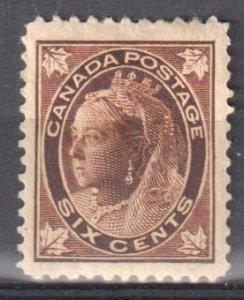 Canada #71 Mint XF H C$200.00 Jumbo Margin