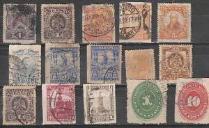 Mexico Used Lot #1