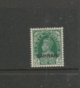 Bahrain  1938/41 9Pi Green MM SG 22