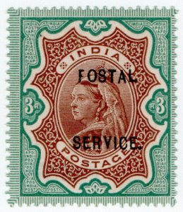 (I.B) India Revenue : Postal Service 3R (broken P variation)
