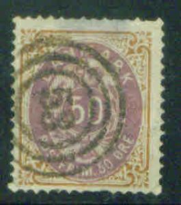 Denmark Scott 33 1875-9 stamp CV$26, hinge thin
