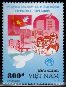 United Viet Nam Scott 3235 MNH** stamp 2004