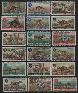 SOUTH MOLUCCAN REPUBLIC, UNLISTED, HINGED, 1954, ANIMALS ISSUES