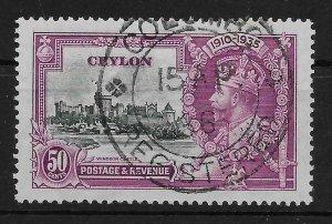 CEYLON SG382h 1935 JUBILEE 50c DOT BY FLAGSTAFF VAR USED