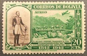 Bolivia # C92 Mint