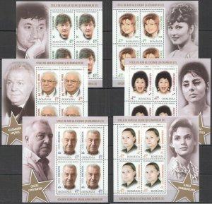 RM124 2016 ROMANIA GOLDEN STARS OF STAGE & SCREEN II BL653-8 MICHEL 116,5 EU MNH